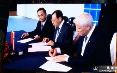 三一集团将与挪威NBT公司在新兴市场开展风机合作